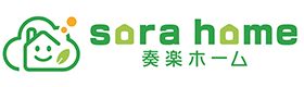 sora home 奏楽ホーム‐モリケン | 静岡・沼津市の新築・注文住宅・新築戸建てを手がける工務店